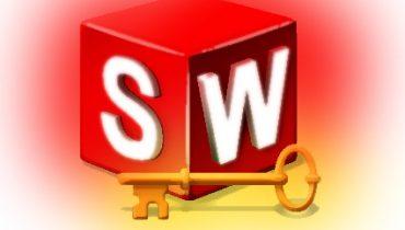 SOLIDWORKS Nettverkslisens